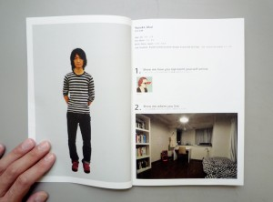 bbbook002_1