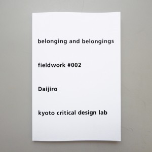 bbbook02